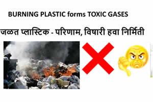 burning-plastic